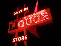 drive-thru-liquor